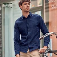 七匹狼长袖衬衫 中青年男士翻领时尚商务纯棉衬衫纯色衣服男