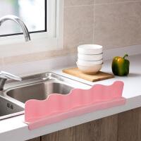 吸盘式水池挡水板创意小用品厨房用具家用水槽防溅水隔水防水挡板
