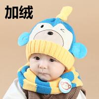 婴儿帽子秋冬季女宝宝加绒护耳保暖毛线帽子0围巾1二件套2岁男童3 均码