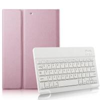 苹果ipad pro10.5保护套蓝牙键盘超薄2017新ipad新版9.7寸款皮套SN4 【iPad Pro10.5寸
