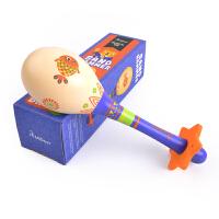 【满199减100元】弥鹿(MiDeer)儿童玩具 音乐玩具奥尔夫乐器 沙锤 幼儿园音乐早教游戏教具