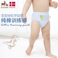 【两条装】欧孕宝宝如厕训练裤防水男女儿童隔尿裤婴儿学习裤纯棉防漏可洗