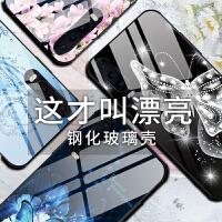 华为p30手机壳女款p30pro玻璃镜面超薄防摔p30p新款网红保护套pro明星同款全包个性创意P3