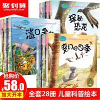学生实用英语高考必备 全新修订 第17版 9787515332239 中国青年        216