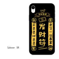 iphone7苹果6s手机壳6plus硅胶xr全包软壳5s情侣8X防摔xs max女男
