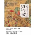 南明史:1644―1662