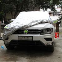 17-18款大众途观L车衣车罩四季晒半车罩进口途观tiguan改装配件