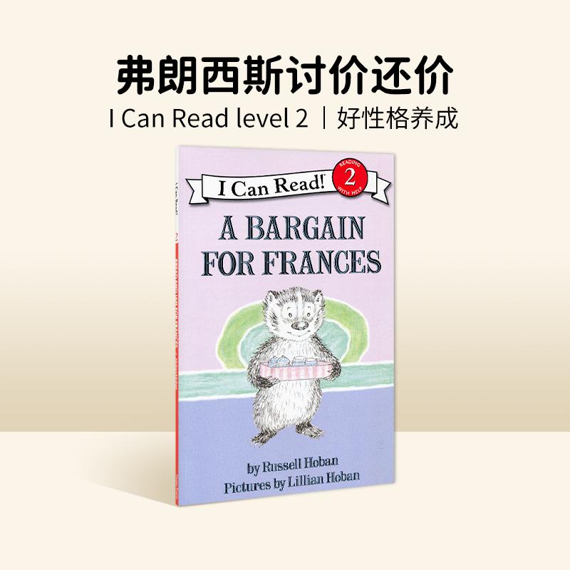 A Bargain for Frances 被捉弄的弗朗西斯 [4-8岁] (I Can Read)汪培珽推荐...