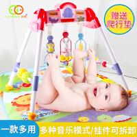 婴儿锻炼玩具儿童音乐健身架0-1岁宝宝健身器材