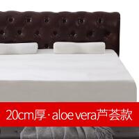 记忆棉床垫1.8m床褥双人加厚保暖1.5米榻榻米慢回弹海绵垫子 180*200cm 特大双人床
