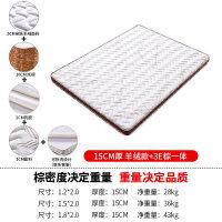 床垫棕垫1.5m床学生椰棕床垫1.8米偏硬棕经济型1.2乳胶床垫