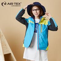AIRTEX亚特秋冬户外女士潮三合一保暖两件套登山服韩版女式防水外套冲锋衣