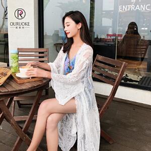 欧若珂  2018刺绣披肩薄外套度假海边沙滩防晒衣女中长款蕾丝开衫