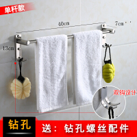 不锈钢304毛巾挂毛巾架 浴室挂件卫浴五金卫生间双杆毛巾杆免打孔