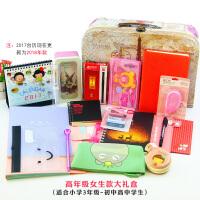 新年礼物高档文具套装礼盒小学生初中生学习奖品生日礼物开学用品