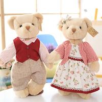 可爱情侣穿衣泰迪小熊公仔布娃娃婚车装饰婚庆生日情人节礼物女生