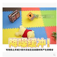 儿童泡沫地垫拼图地垫地毯爬行防滑垫子