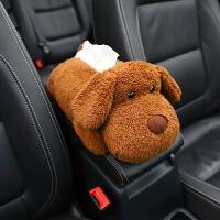 汽车扶手箱垫套中央增加高垫通用型布艺内装饰品可爱抽纸盒袋创意纸盒袋