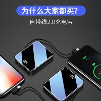 【一线三用】迷你大容量快充闪充充电宝20000毫安自带线超薄小巧便携手机苹果8小米vivo华为opp