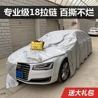 汽车喷漆遮蔽专用车衣 分体通用 喷漆作用车衣 拉链喷漆衣车罩 布
