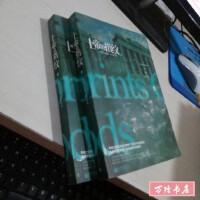 【二手旧书8成新】上帝的指纹(上下)两本 /[英]葛瑞姆・汉卡克、胡心吾 著 新世界出版社