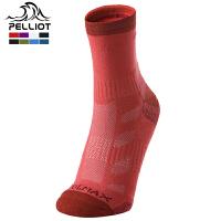 【部分商品两件75折】伯希和户外登山徒步速干袜男女排汗防滑耐磨透气快干袜子