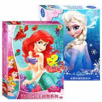 迪士尼白雪公主拼图100/200片300女孩6-7-8-9岁儿童礼物益智玩具