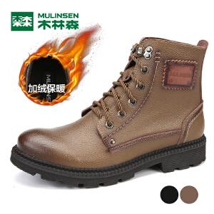木林森99男鞋冬季加绒厚底工装鞋户外时尚高帮鞋