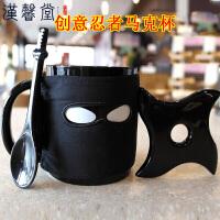 汉馨堂 创意忍者马克杯带勺带杯垫带杯套卡通陶瓷杯茶杯早餐杯牛奶杯咖啡杯家用水杯办公室杯子