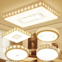 【支持礼品卡】简约现代led客厅灯长方形吸顶灯具套餐套装组合卧室灯饰三室两厅n7g