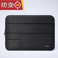 苹果笔记本包13内胆12手提15寸电脑包13.3男女SN5059
