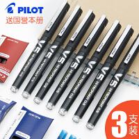 墨囊V5套装日本PILOT百乐笔BXC-V5升级版中性笔学生考试水笔黑笔直液式走珠笔针管签字笔办公黑色0.5可换墨胆