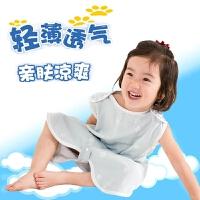 天丝宝宝睡袋婴儿薄款背心式纱布夏季夏天无袖超薄分腿护肚防踢被 其他颜色 L码(80-120身高)