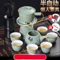 茶具套装家用石磨创意陶瓷茶壶功夫茶杯半全自动懒人泡茶器 jl3