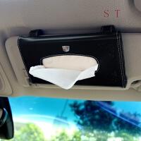 点缤 凯迪拉克SRX XTS ATS L 改装车载车用高档真牛皮遮阳板纸巾盒抽纸盒 黑色