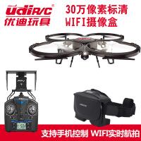 ?无人机优迪专业智能高清航拍遥控飞机直升机玩具超大号四轴飞行器