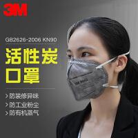 口罩活性炭9041V防尘防雾霾装修防甲醛孕妇专用二手烟防毒异味