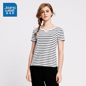 [每满400减150]真维斯短袖T恤女装 2018夏装新款女士弹力V领条纹衣服韩版修身
