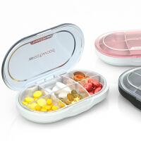 小药盒便携式分装药盒一周旅行随身药品收纳药盒日本迷你密封�a盒