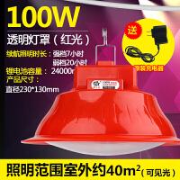 停电应急灯家用充电灯泡 夜市摆地摊照明超亮蓄电池LED节能户外灯