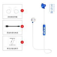 【优品】H2蓝牙耳机运动音乐车载迷你 适用于三星note8/S8/S7e/s9+ W2015