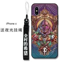 苹果6S手机壳 EVA 初号机 iPhone7plus/X/8保护套浮雕创意软壳