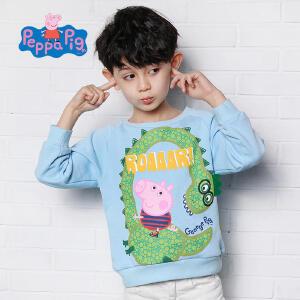 【3件3折到手价:47.7】小猪佩奇童装男童秋装乔治小恐龙印花长袖圆领卫衣