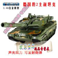 凯迪威合金坦克2A6德国豹主战坦克装甲车回力声光军事模型玩具坦克装甲车