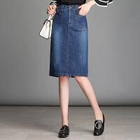 牛仔裙夏女新款高腰牛仔半身裙中长款后开叉韩版包臀裙显瘦一步裙