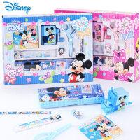 小学生学习用品文具礼盒套装 儿童迪士尼米奇文具套装文具礼品