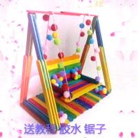 雪糕棒�和�手工模型diy屋 雪糕棍房子冰棒棍制作材料包冰棍棒木棍