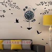 艾欧唯 夜光创意欧式钟表挂钟客厅现代墙壁钟个性装饰挂表家用静音摇摆钟 双核 老款夜光表盘+送黑色墙贴 26英寸