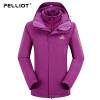 【全场满299减130 仅限22至24号】法国PELLIOT羽绒冲锋衣女三合一两件套登山服外套秋冬季户外服装