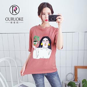 欧若珂   2018夏手工钉珠菠萝女孩宽松韩版女装短袖T恤女